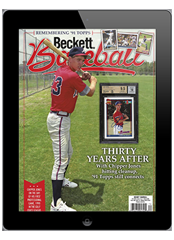 Beckett Baseball March 2021 Digital
