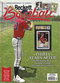 Beckett Baseball 180 March 2021