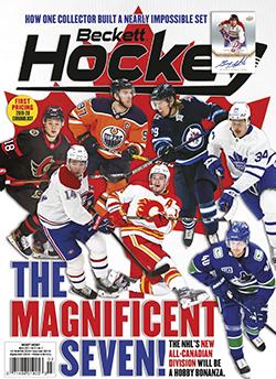 Beckett Hockey 343 March 2021