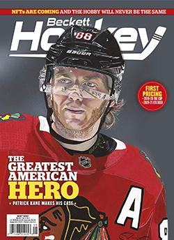 Beckett Hockey 345 May 2021