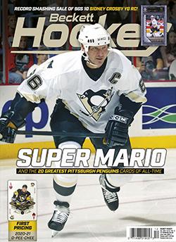 Beckett Hockey 340 December 2020