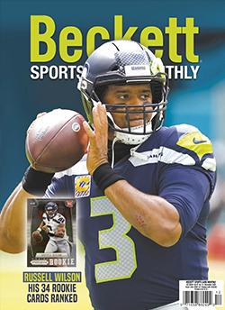 Beckett Sports Card Monthly 429 December 2020