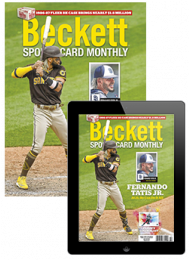 Sports Card Monthly Combo