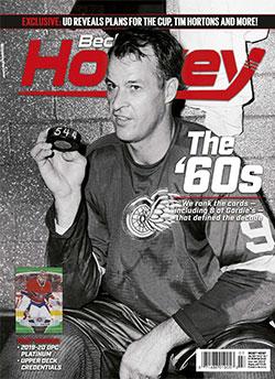 Beckett Hockey 335 July 2020