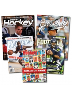 All Sports Offer (3 Months Baseball +3 Months Basketball +3 Months Football +3 Months Hockey + 3 Months SCM)