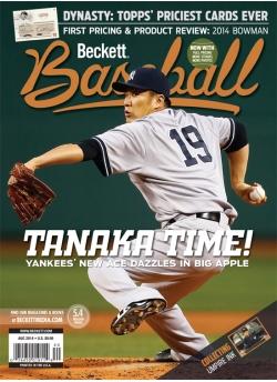 Beckett Baseball 101 August 2014 Masahiro Tanaka Yankees