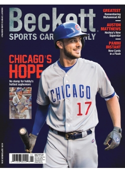 Beckett Sports Card Monthly 378 September 2016