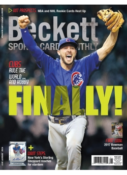 Beckett Sports Card Monthly 382 January 2017
