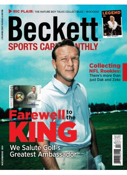 Beckett Sports Card Monthly 381 December 2016
