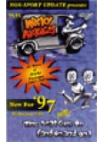 Non-Sport Update Wacky Packages Items