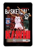 Basketball Digital Current Issue