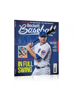 Get Beckett Baseball 15 issues at 44.95