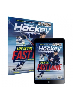 Beckett Hockey Combo