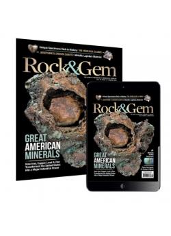 Rock&Gem Combo