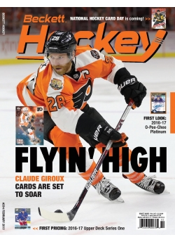 Beckett Hockey 294 February 2017