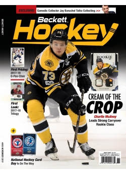 Beckett Hockey 303 November 2017