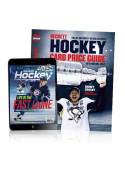 Beckett Hockey Card Price Guide #26 + 3 Months Hockey Digital Subscription FREE
