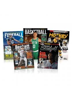 All Sports Offer (1 Year Baseball +1 Year Basketball +1 Year Football +1 Year Hockey + 1 Year SCM)