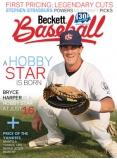 Baseball #45 July 2009