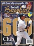 Baseball #56 November 2010
