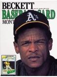 Baseball Card Monthly #57 December 1989
