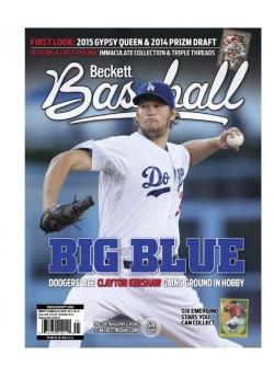 Beckett Baseball December 2014