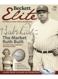 Elite - Premiere Issue (Babe Ruth Cover)