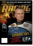 Racing #131 July 2005