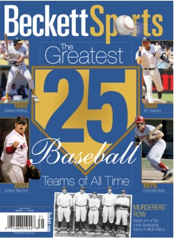 25 Greatest Baseball Teams