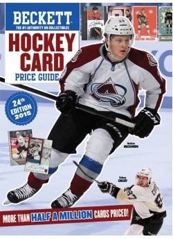 Hockey Price Guide Issue# 24 2014
