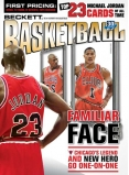 Basketball #219 May / June 2009