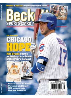 Beckett Sports Card Monthly 365 August 2015