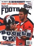 Football #234 July 2010