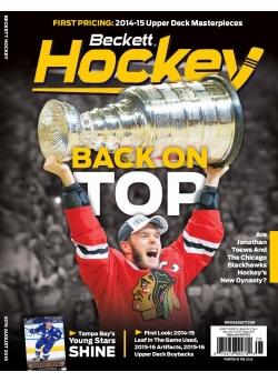 Beckett Hockey 276 August 2015