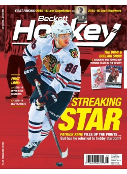 Beckett Hockey 282 February 2016