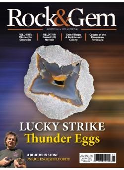 Rock & Gem August 2016