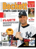 Sports Card Monthly #277 April 2008