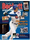 Sports Card Monthly #281 August 2008