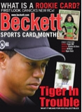 Sports Card Monthly #299 February 2010