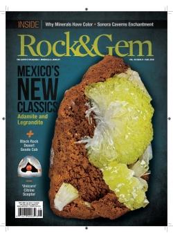 Rock & Gem August 2018
