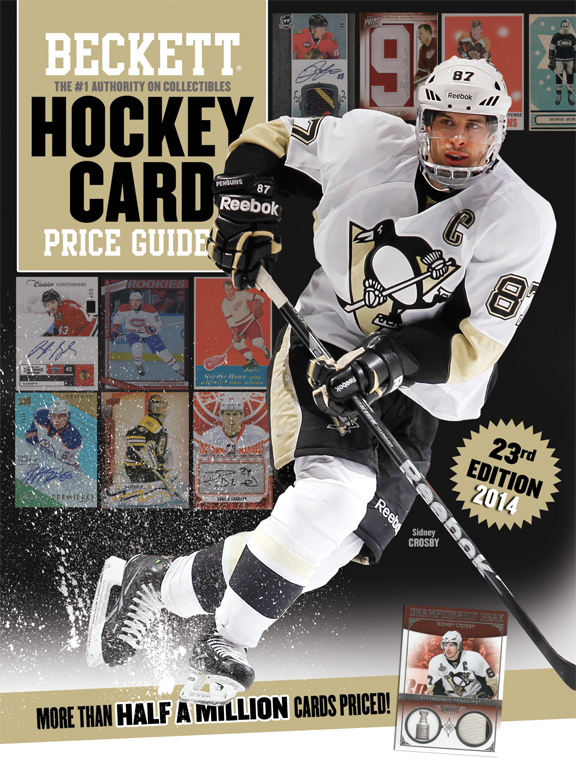 2014 Beckett Hockey Price Guide #23rd Edition