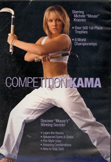 Competition Kama